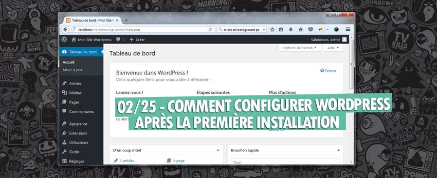 02-comment-configurer-wordpress-apres-la-premiere-installation