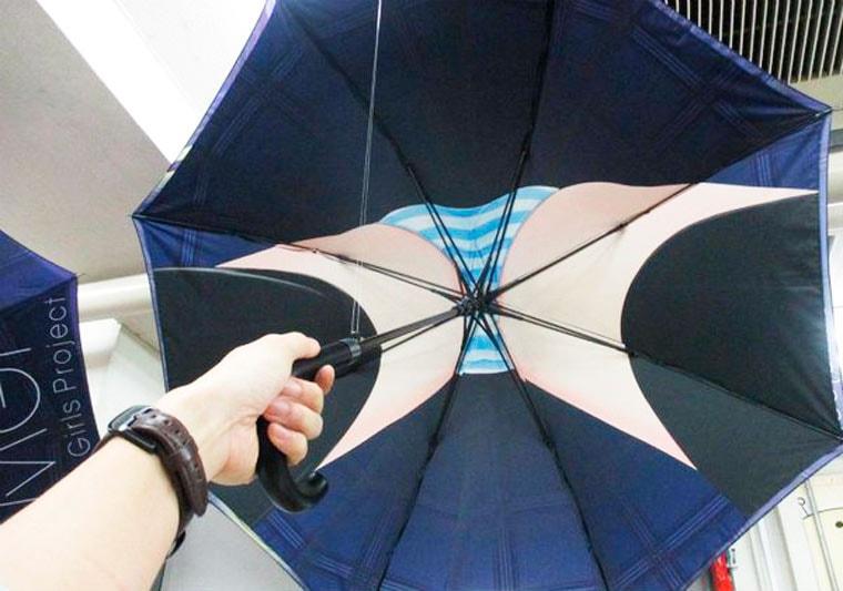 otaku-parapluie-japonais-pour-voir-sous-les-jupes