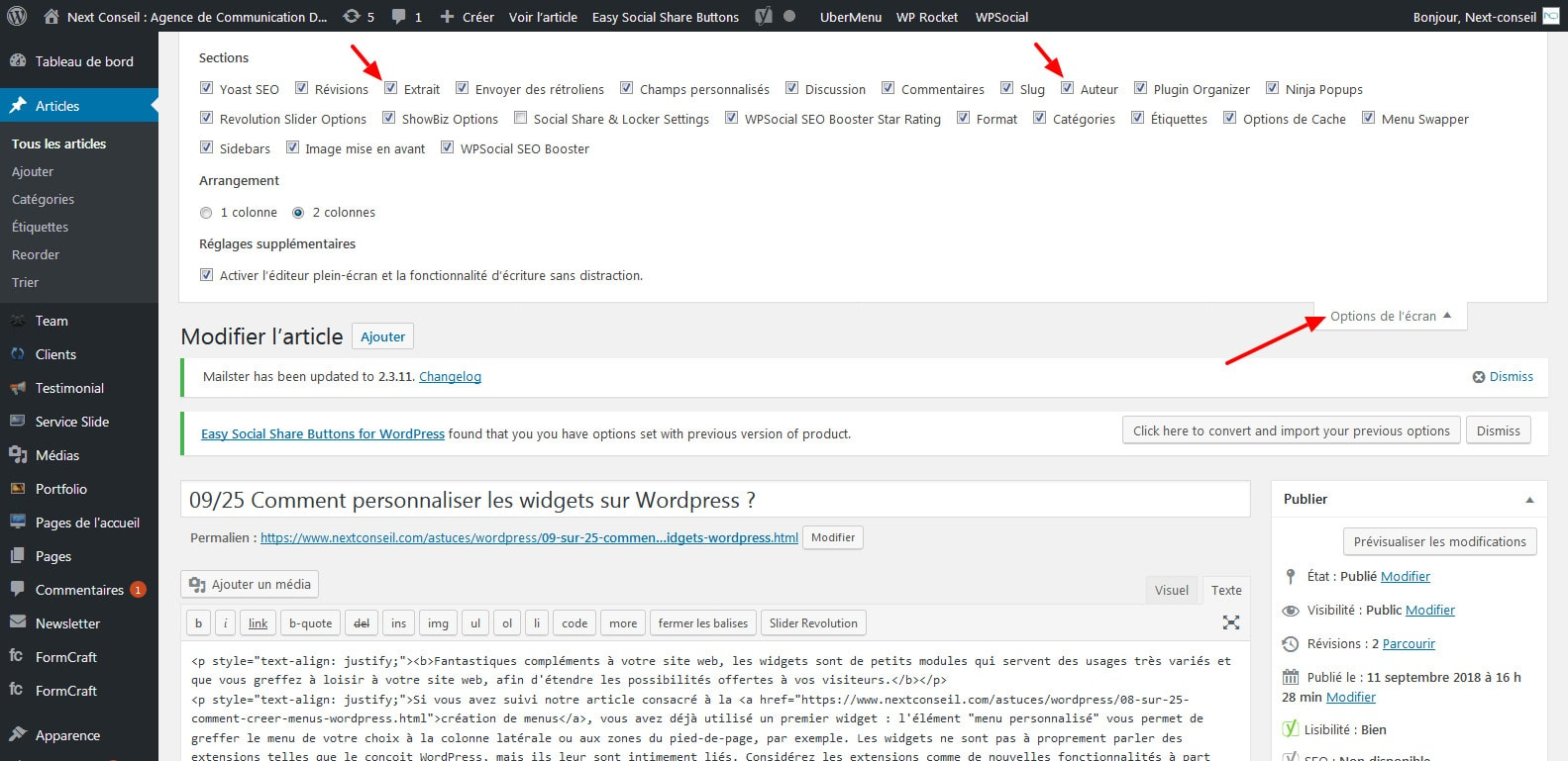 04 modifier informations complementaires wordpress