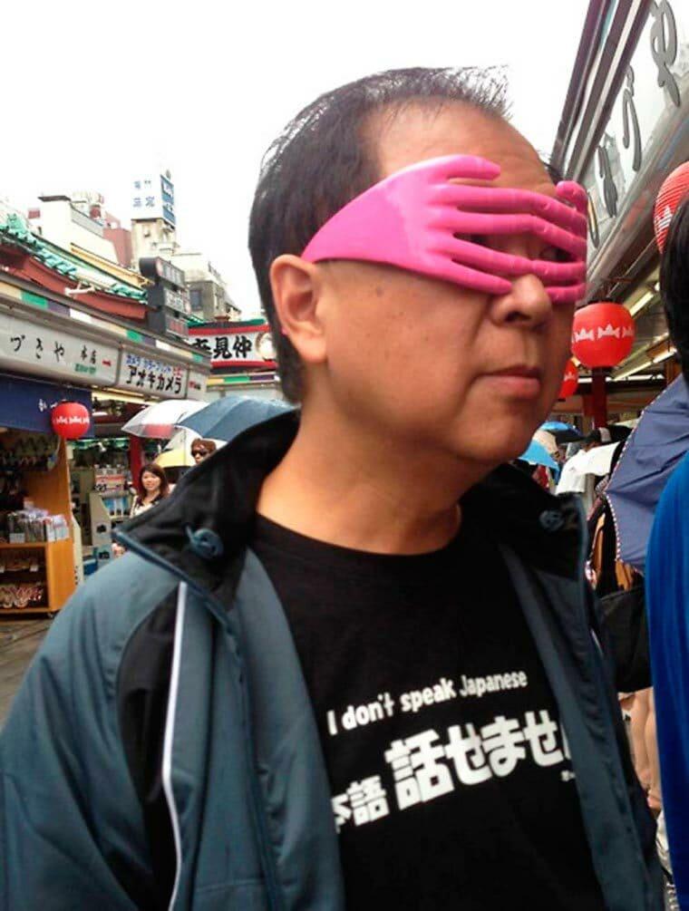 lunettes fashion tendance